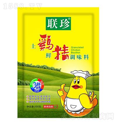 联珍土鸡鲜精【200克】