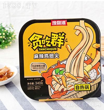 豫鼎源麻辣鸡翅尖自热锅340克