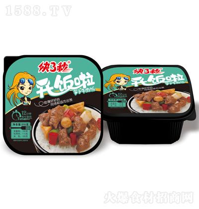 快3秒笋子牛肉饭【315克】
