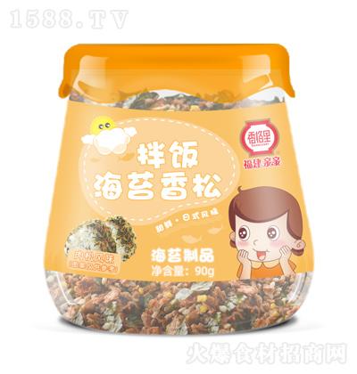 香格里拌饭海苔香松-肉松风味【90g】