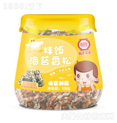 香格里拌饭海苔香松-蛋花风味【100g】