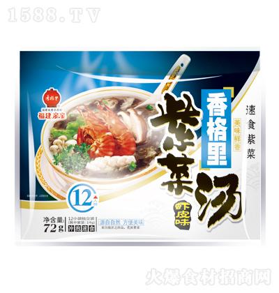 香格里紫菜汤-虾皮味【72g】