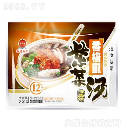 香格里紫菜汤-排骨味【72g】