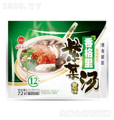 香格里紫菜汤-蛋花味【72g】