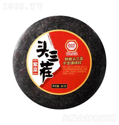香格里头三茬全紫菜【60克】