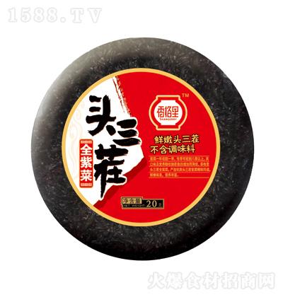 香格里头三茬全紫菜【20克】