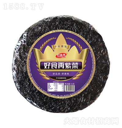 好食再干坛紫菜【55克】