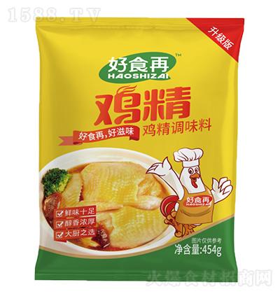 好食再鸡精【454g】