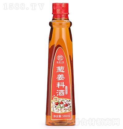 厨房十宝葱姜料酒580ml