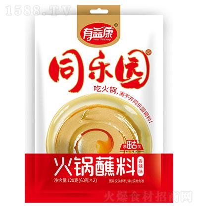 同乐园火锅蘸料(香辣味)120克