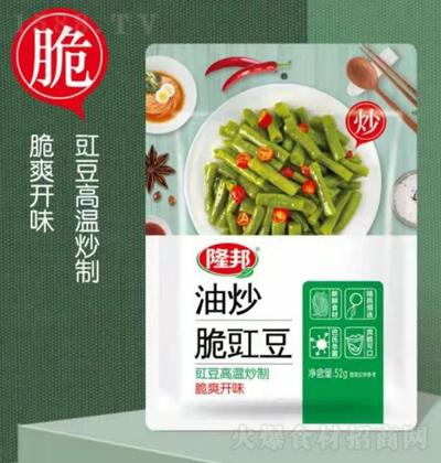 隆邦 油炒脆豇豆 52g