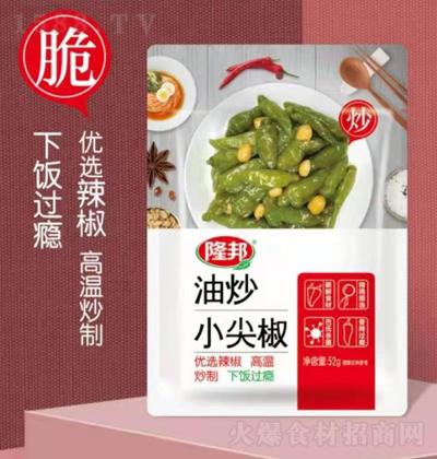 隆邦 油炒小尖椒 52g
