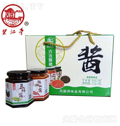 望江亭 风酿酱系列调味品