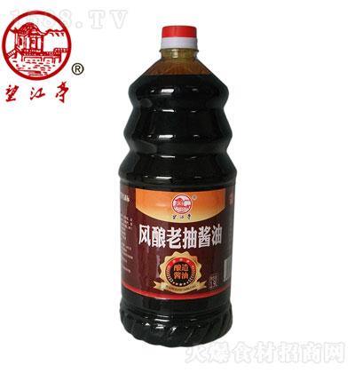 望江亭 风酿老抽酱油 1.9L
