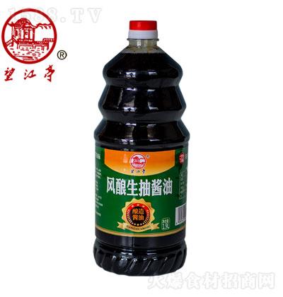 望江亭 风酿生抽酱油 1