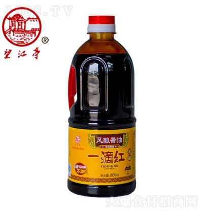 望江亭 一滴红风酿酱油 800ml
