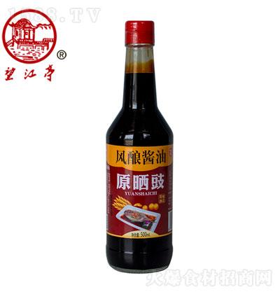望江亭 原晒豉风酿酱油 500ml