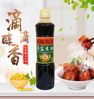 望江亭 薄盐生抽风酿酱油 500ml