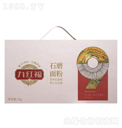 九红福石磨面粉【5kg】