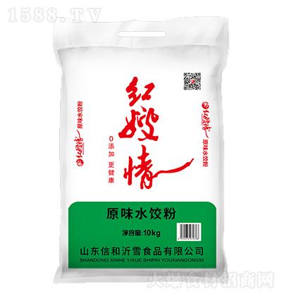 红嫂情 原味水饺粉 10kg