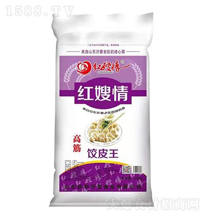 红嫂情 高筋小麦粉 饺皮王 25kg