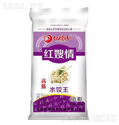 红嫂情 高筋小麦粉 水饺王 25kg