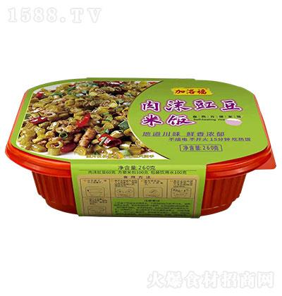 加洛福肉沫豇豆米饭【260克】