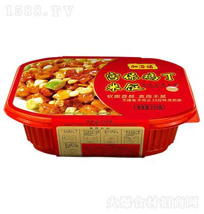 加洛福宫保鸡丁米饭【260克】