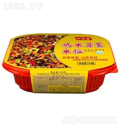 加洛福鸡米芽菜米饭【260克】