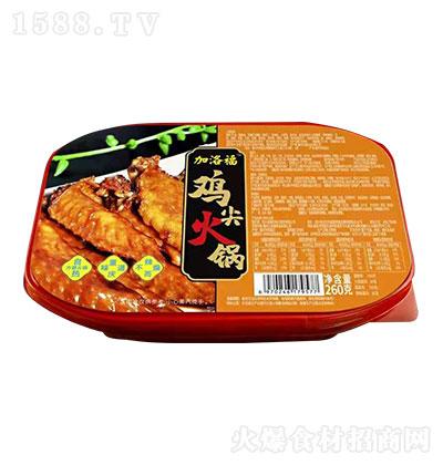 加洛福鸡尖火锅260g