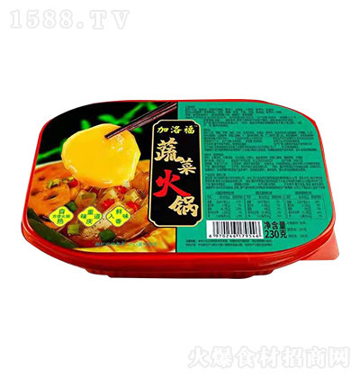 加洛福蔬菜火锅230g