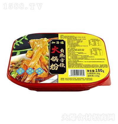 加洛福自热方便火锅粉180g