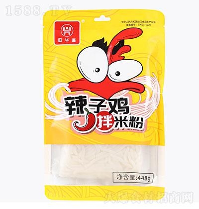 旺华派辣子鸡拌粉448g(袋装)
