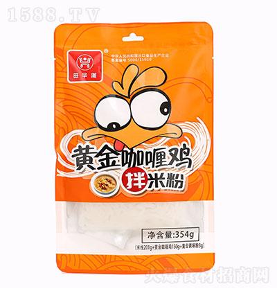 66旺华派黄金咖喱鸡拌粉354g(袋装)
