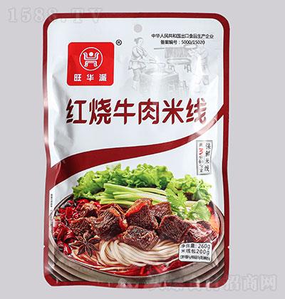 旺华派红烧牛肉米线260g