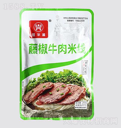 旺华派藤椒牛肉米线260g