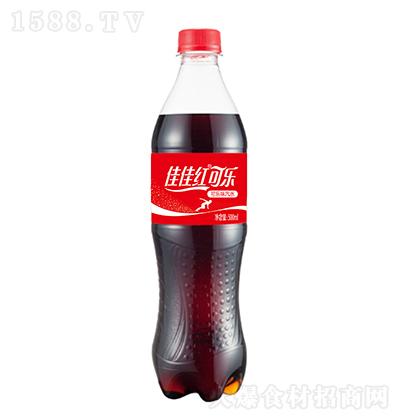 佳佳红可乐【500ml】