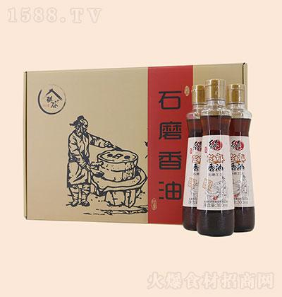 禄荣 石磨香油礼盒