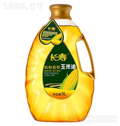 长寿 植物甾醇玉米油 5L