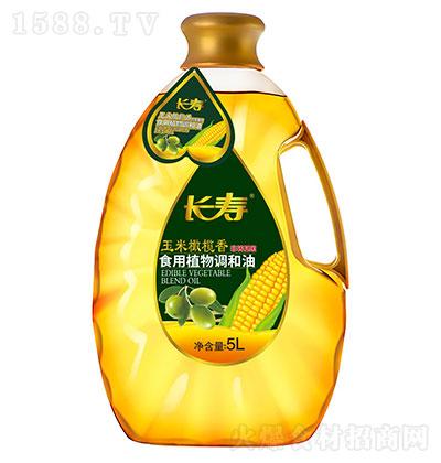 长寿 玉米橄榄香食用植物调和油 5L