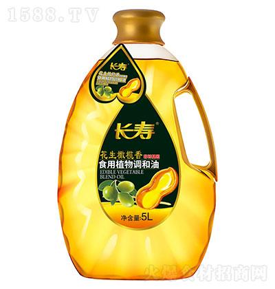 长寿 花生橄榄香食用植物调和油 5L