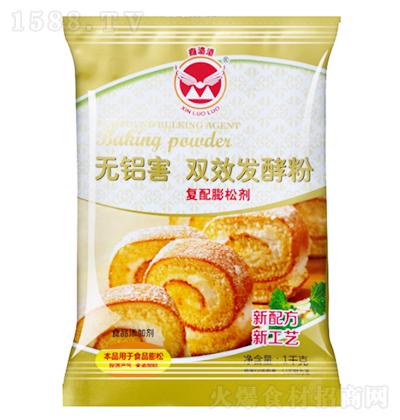 鑫洛洛 双效发酵粉 1kg