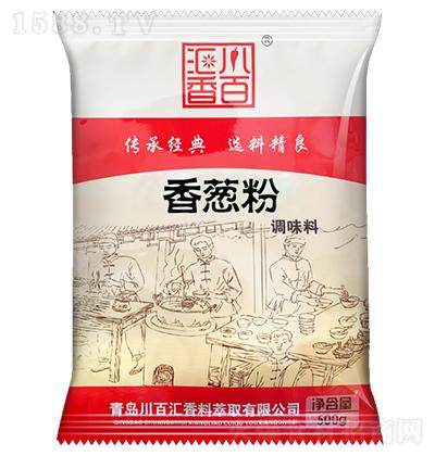 川百汇香 香葱粉500gX20袋每箱