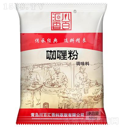 川百汇香 咖喱粉 500gX20袋每箱