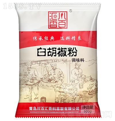 川百汇香 白胡椒粉 500gX20袋每箱