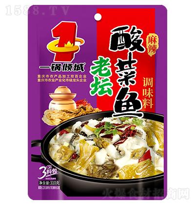 一锅倾城 老坛酸菜鱼调味料 310克(酸菜包220克,酱料包70克,腌鱼包20克)