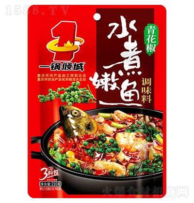 一锅倾城 青花椒嫩鱼调味料 210克(调料包170克,腌鱼包20克,干料包20克)