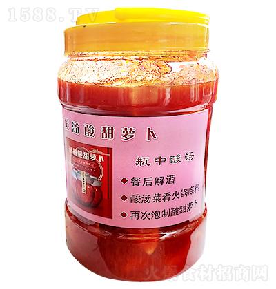 黔罐冠 酸汤酸甜萝卜