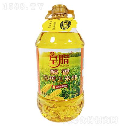 皇脂 醇香压榨玉米油 5LX4瓶每箱