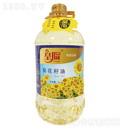 皇脂 葵花籽油 5LX4瓶每箱
